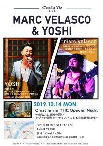 20191014_markYOSHI